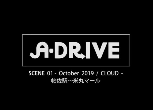 A-DRIVE、SCENE01縮略圖像