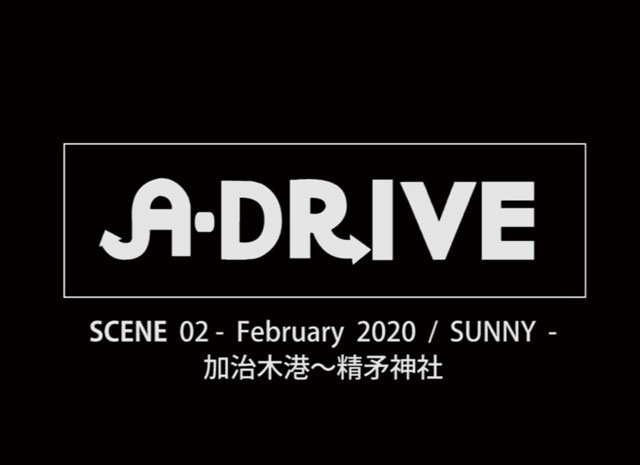 A-DRIVE·SCENE02_1 섬네일 이미지
